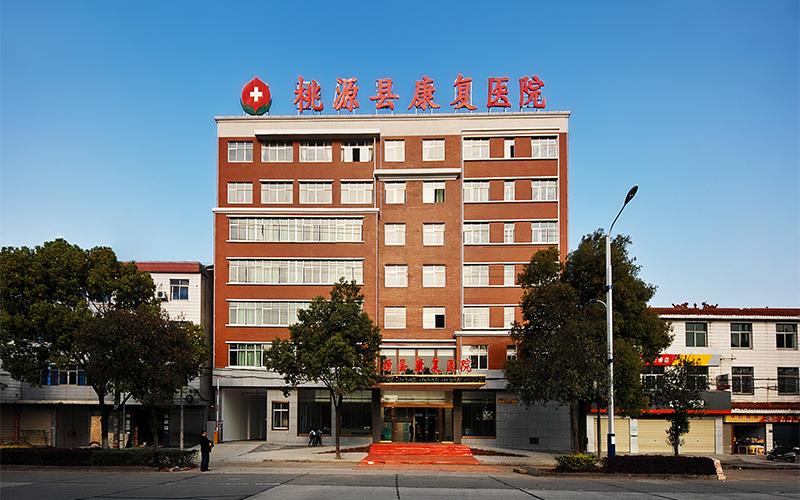 yiyuan